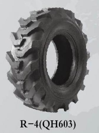 Шина 12.5/80-18 12PR QH603 SUPERGUIDER