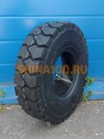 Шина 5.00-8 10PR TTF QH201 SUPERGUIDER